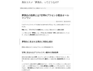 wer-braucht-geld.info screenshot
