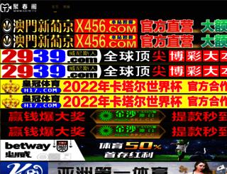 werateapps.com screenshot
