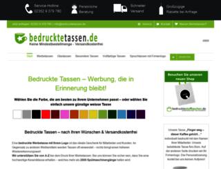 werbemuseum.at screenshot