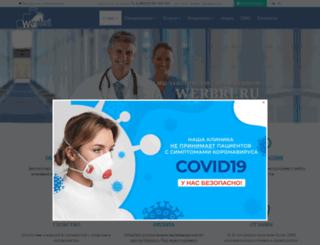 werbri.ru screenshot