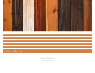 weredreamingofdisney.com screenshot