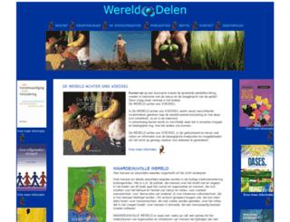 werelddelen.nl screenshot