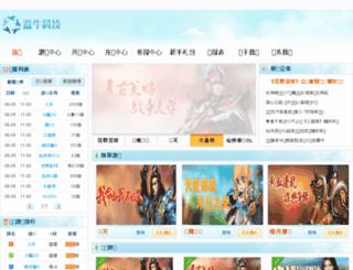 wertot.com screenshot