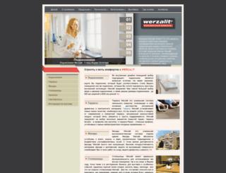werzalit.com.ua screenshot