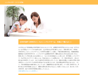 wesocialbookmarking.space screenshot