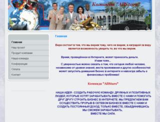 westars1.jimdo.com screenshot