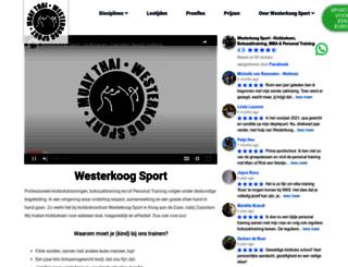 westerkoogsport.nl screenshot