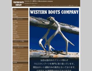westernboots.jp screenshot