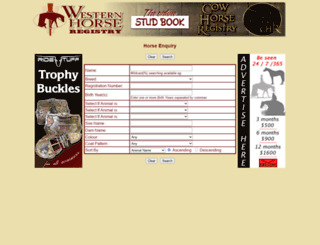 westernhorseregistry.com screenshot
