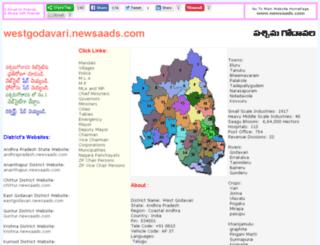 westgodavari.newsaads.com screenshot