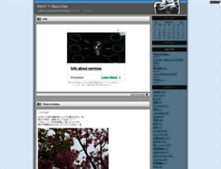 westphoto.ria10.com screenshot