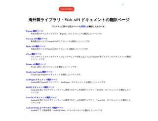 westplain.sakuraweb.com screenshot
