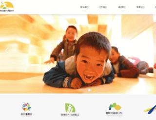 westsa.org screenshot