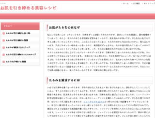 westysrecipes.com screenshot