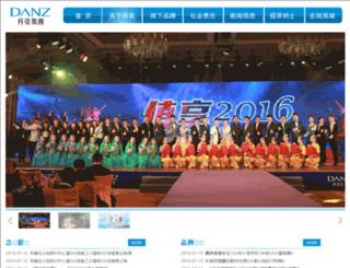 wetcode.cn screenshot