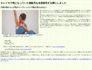 wetflameecigs.com screenshot