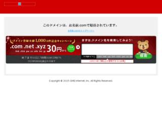 wetwilma.com screenshot