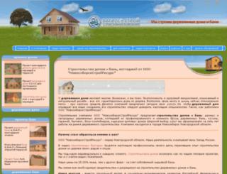 wewec.ru screenshot