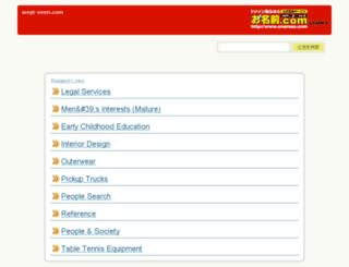 weyt-even.com screenshot