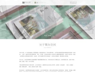 wezeit.com screenshot