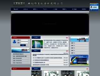 wf-hm.cn screenshot