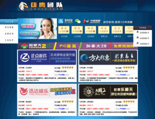 wf.bjdgm.cn screenshot