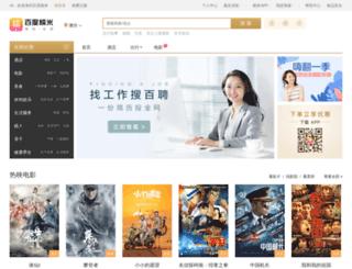 wf.nuomi.com screenshot