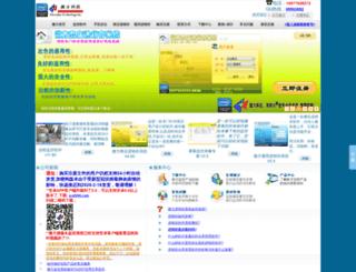 wf200.com screenshot