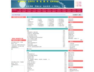 wf777.org screenshot