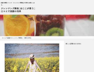 wfar.jp screenshot