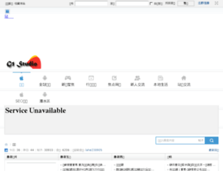 wfchkj.cn screenshot