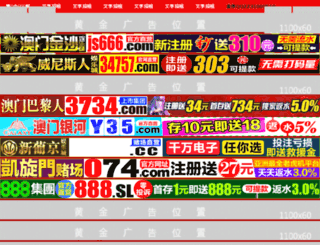 wfdaz.com screenshot