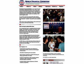 wfechina.com screenshot