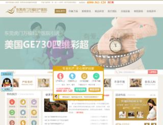 wffc120.com screenshot