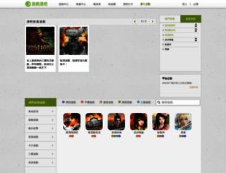 wg.pubgame.tw screenshot