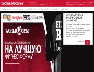 wg33.ru screenshot