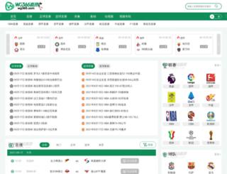 wg365.com screenshot
