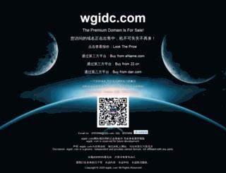 wgidc.com screenshot