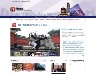 wh-china.com screenshot