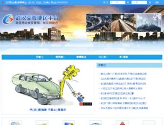 wh122.cjn.cn screenshot