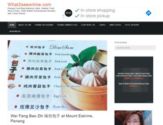 what2seeonline.com screenshot
