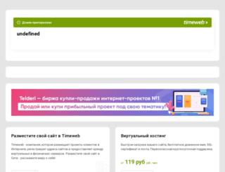 whatch.webtm.ru screenshot