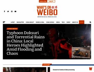whatsonweibo.com screenshot