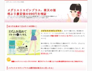 whattoinvestonline.com screenshot