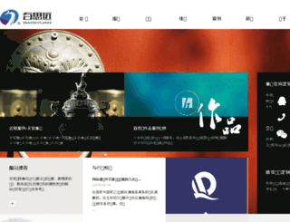 whbsy.com screenshot