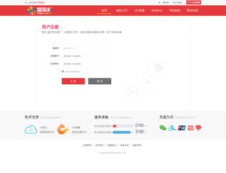 whceshang.com screenshot