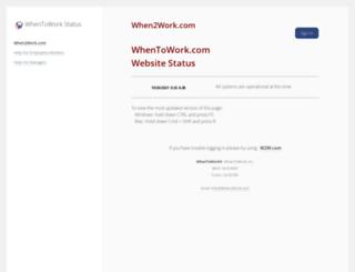 when2work.com screenshot