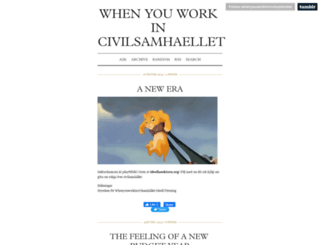 whenyouworkincivilsamhallet.tumblr.com screenshot
