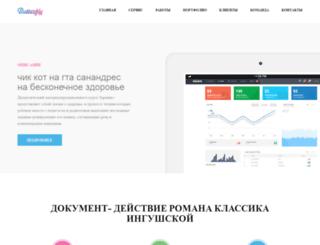 where-buy.spb.ru screenshot