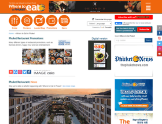 wheretoeat-phuket.com screenshot